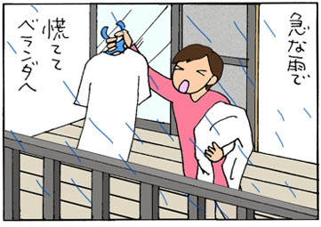 beransaneko-1.jpg