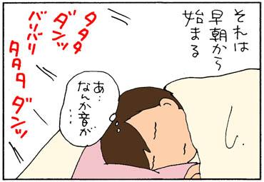 jumptanoshii-1.jpg