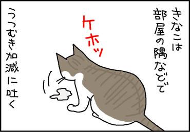 ma-lion-1.jpg