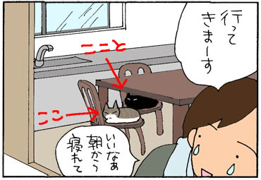 muhouchitai-1.jpg