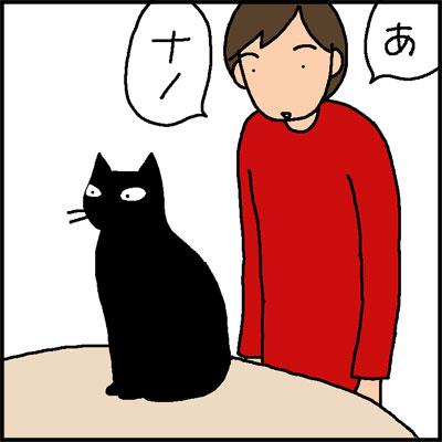 muishikidewarau-1.jpg