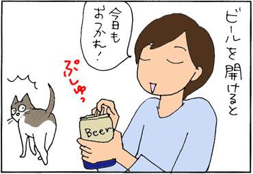 sakenomikinako-1.jpg