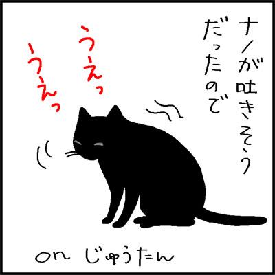 shoumenkiken-1.jpg