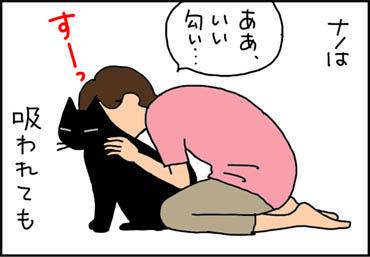 umiyorihiroshi-1.jpg