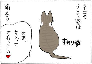 ushirosugata-1.jpg
