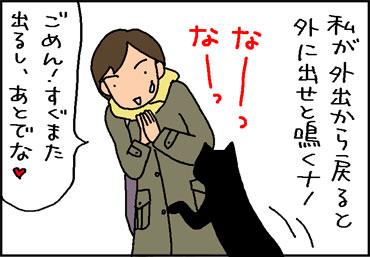 watashiwarui-1.jpg