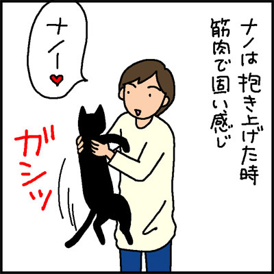 yawarakainiku-1.jpg