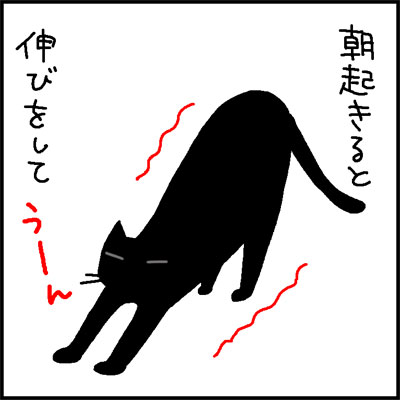 asanootakebi-1.jpg