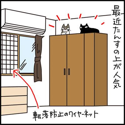 tansunoue-1.jpg